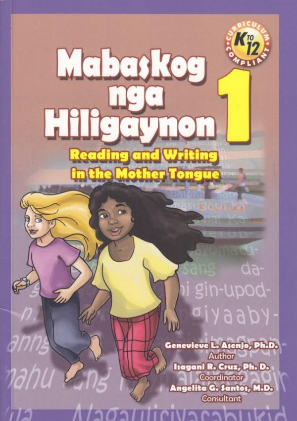 Bag-ong guwa. Mabakal sa C&E Publishing.