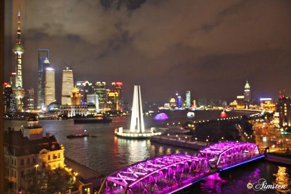 Syudad kang Shanghai.