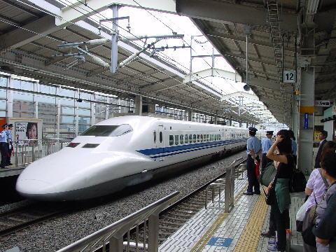 Ang Japanese bullet train nga ginsakyan namon.