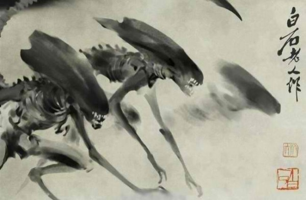 Traditional Chinese brush painting ng alien / www.lostateminor.com