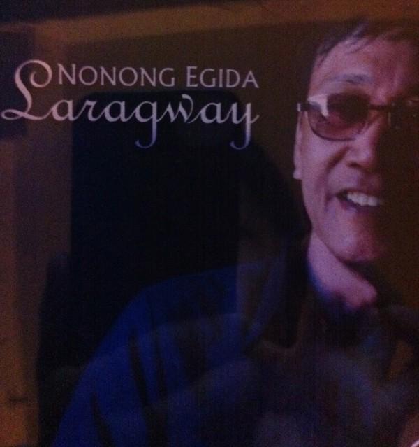 Album Cover /Litrato ni Nonong buol ni Carlo Tamba (Wara naabay ang haron kang cellphone).