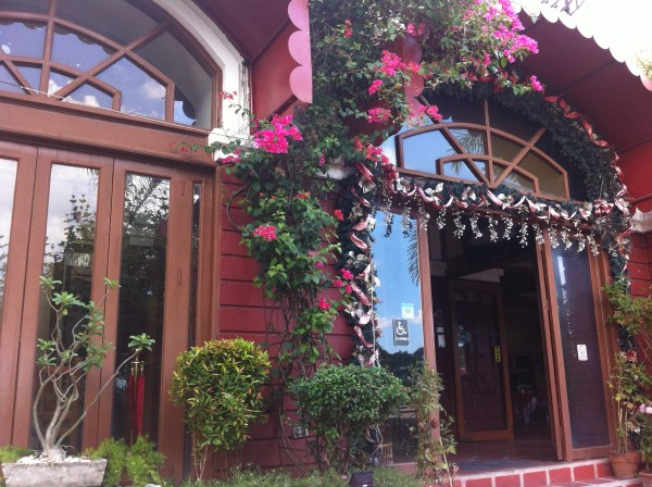 Ang bungad ng hotel/Pangga Gen